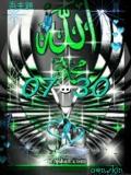 alh  mhamad raswl alh