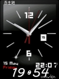 SCTTN25 ANİMATED clock